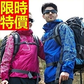 登山外套-透氣防風防水保暖情侶款滑雪夾克(單件)62y36[時尚巴黎]