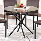 【森可家居】簡約3尺玻璃休閒圓桌(黑腳) 9SB376-1 咖啡 接待桌
