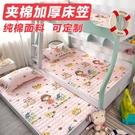 床罩 兒童全棉加棉床笠加厚夾棉棉質單件床套床罩定制上下床鋪薄墊棕墊【幸福小屋】