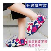 時尚帆布家用可反復洗布鞋套辦公室內樣板房防滑透氣學生機房腳套 依凡卡時尚