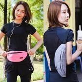 跑步運動腰包男女士多功能隱形腰包新款