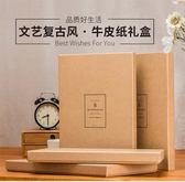 相冊 照片書畢業相冊牛皮紙盒聚會紀念冊影集盒12寸  莎瓦迪卡