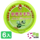 《超商限購5組》可掛式 風信子芳香劑-桂花(6入裝)/可掛式芳香劑 [12N3] - 大番薯批發網