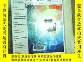 二手書博民逛書店半導體技術罕見2016 1 總第329期Y180897