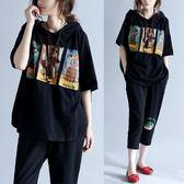 大尺碼短袖T恤胖mm寬鬆加肥加大碼女裝短袖女200斤夏新款心機上衣 mc8530『M&G大尺碼』