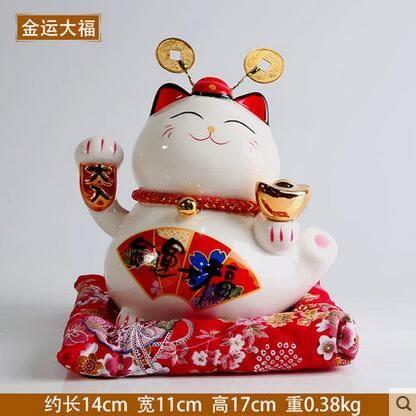 設計師美術精品館上善若水 招財貓擺件 陶瓷存錢罐開業創意禮品招財貓儲蓄罐 0291