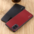 防摔三星S21保護殼 素皮十字紋Galaxy S21+保護套 貼皮殼純色三星S21 Ultra手機殼 SamSung S21簡約手機套