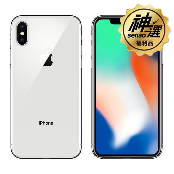 iPhone X 64GB【神選福利品】B-神腦保固3個月