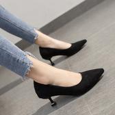 高跟鞋 網紅單鞋女2019秋季新款尖頭低跟3cm中跟細跟貓跟5cm高跟黑色職業 快速出貨