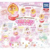 全套8款【日本正版】三麗鷗 迷你家家酒小屋 扭蛋 轉蛋 家家酒 玩具 凱蒂貓 美樂蒂 大耳狗 - 863882