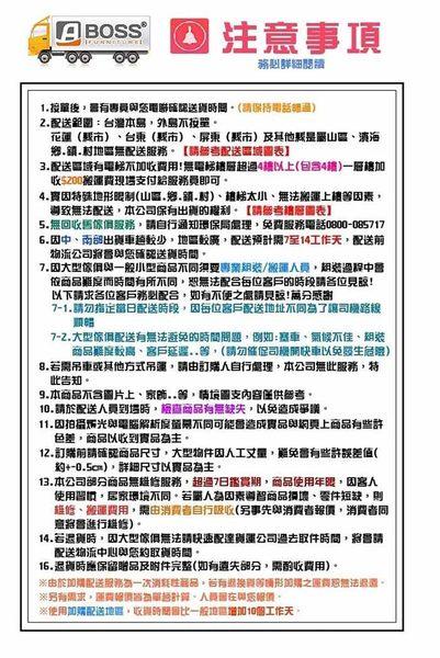 INPHIC-Tobias胡桃3.5尺皮面床片_DWvM