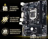 CPUIntel/英特爾 G4560 G3930 G4600雙核散片CPU 搭H110 主板CPU套裝 數碼人生