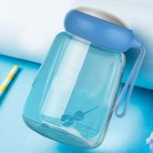 茶杯子ins兒童水杯便攜創意隨手杯學生防摔塑料可愛卡通透明簡約