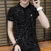短袖POLO衫T恤男士夏季修身潮流學生青年印花T《印象精品》t151