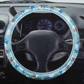 車之嚴選 cars_go 汽車用品【DR-03】日本進口 哆啦A夢 小叮噹 Doraemon 車用方向盤保護套