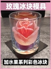 製冰格 玫瑰花冰球冰塊模具威士忌硅膠創意可愛小熊凍神器圓冰格制冰盒模 小宅妮