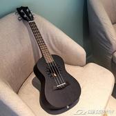 尤克裡裡23寸初學者尤克裡裡21寸小吉他26寸黑色烏克麗麗YXS   潮流前線