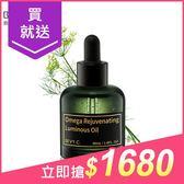 BEVY C. Omega賦活能量精華油(30ml)【小三美日】