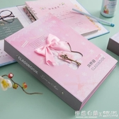 同學錄創意藍粉色人氣復古可愛小清新個性活頁畢業女紀念冊 怦然心動