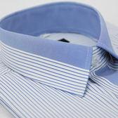 【金‧安德森】白底寬藍條變化領短袖襯衫