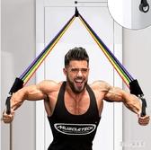 彈力繩健身男士彈力帶健身器材家用拉力阻力帶多功能拉力器拉力繩  LN3106【甜心小妮童裝】