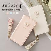Hamee 自社製品 iPhone 8/7/6s/6 華麗小花朵 鏡子 側翻式 手機皮套 (任選) 276-890806