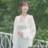 防曬衣 帛卡琪2020新款夏季雪紡開衫女學生長袖防曬衣荷葉邊寬鬆透氣外套 圖拉斯3C百貨