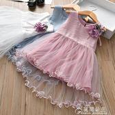 童裝女童夏新款背心拼接網紗送胸花淑女公主禮服女寶寶洋裝花間公主