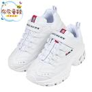 《布布童鞋》Skechers純白色SKX兒童機能運動鞋老爹鞋(17~23公分) [ N0K25LM ]