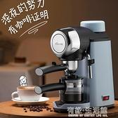 KFJ-A02N1咖啡機家用意式煮全半自動迷你蒸汽式打奶泡AQ 有緣生活館