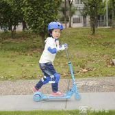 滑板車3歲三輪踏板車閃光2 6 8歲寶寶兩輪折疊單腳滑滑車 YXS娜娜小屋