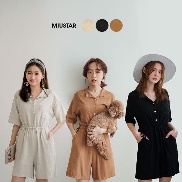 現貨-MIUSTAR 寬鬆休閒!半排釦腰抽繩棉麻連身褲(共3色)【NJ1248】