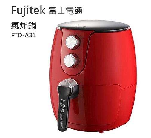 【Fujitek富士電通】 3.2L智慧型氣炸鍋FTD-A31紅色 氣炸鍋