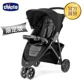 【新品上市】chicco-Viaro運動版三輪推車限定版-巔峰黑
