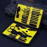 剪指甲刀套裝 家用修甲修腳刀修指甲工具剪指刀套裝 指甲鉗套裝 至簡元素