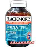 BLACKMORES澳佳寶 三倍濃縮深海魚油 60錠裝 (效期2019.8.29)