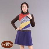【岱妮蠶絲】藝術家毛衣設計蠶絲洋裝