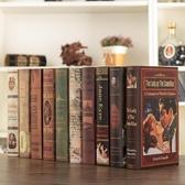 假書擺件 歐式風格復古仿真書假書裝飾品擺件書柜道具家居裝飾書籍擺設模型-三山一舍JY