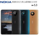 NOKIA 5.3 (6G/64G)6.55吋大螢幕四攝智慧型手機(附保護殼)◆獨家送手機座