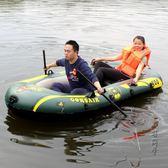 加厚夾網氣墊摺疊橡皮艇igo 全館免運