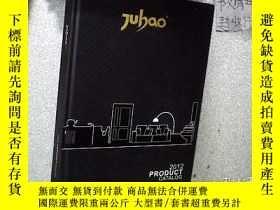 二手書博民逛書店PRODUCT罕見CATALOG2012 產品目錄2012 大1