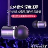 有線耳機蘭士頓耳機入耳式有線高音質重低音適用oppo小米vivo華為原裝蘋果 衣間迷你屋 交換禮物