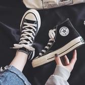 潮鞋高筒帆布鞋女鞋韓版百搭ulzzang新款2020春季小雛菊板鞋 韓國時尚週