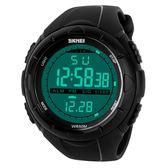 雙12潛水錶 新款時刻美熱賣男士防水男學生多功能電子手錶運動潛水腕錶1025 卡菲婭
