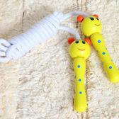 ✭慢思行✭【Q289】木製手柄健身跳繩 成人 兒童 學生 運動 體育 訓練 耐磨 尼龍 平衡 養身