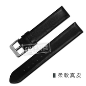 Watchband / 同寬14.16.18mm / 各品牌通用柔軟簡約質感真皮錶帶 黑色