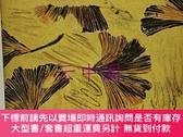 二手書博民逛書店罕見あさくさの子供Y479343 長谷健 改造社 出版1940