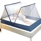 可折疊蚊帳 免安裝 家用2021年新款方...