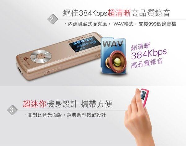 【買就送MP3收納袋+免運費】人因 MP3 蜜糖吐司 UL430 8GB/8G MP3 隨身聽-金珈啡X1(全中文圖示操作介面)