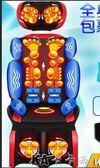 按摩 頸椎按摩器頸部腰部家用按摩墊全身多功能按摩靠墊坐墊椅墊開背機YYJ 卡卡西